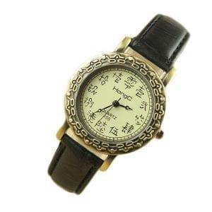 HONGC225 Vintage Elegant Women Oracle Pattern Leather Quartz Watch