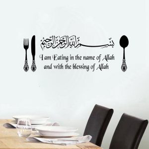 Islamic Vinyl Wall Decor Stickers Eating in the Name of Allah Dining Kitchen Art Decal