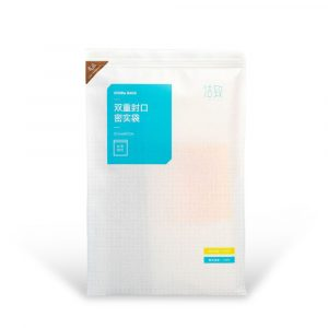 JIEZHI 2 Packs / Set Double Sealing Compact Bag Moisture Proof Preservation Thick And Strong Compact Leakproof Sealing Bag From Xiaomi Youpin