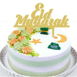 Eid Mubarak Ramadan Iftar Cake Topper Muslim Islam Hajj Cake Decor Black Gold Cake Decorations Cake Decoration Set Baking Tolls