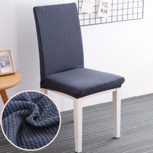 Honana WX-880 Elegant Knit Jacquard Stretch Dining Room Chair Slipcovers Chair Protector Cover Home Decor